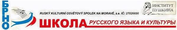 Škola ruského jazyka a kultury