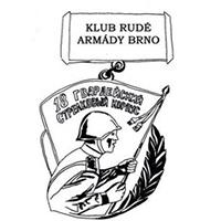 Клуб Красной армии в г. Брно
